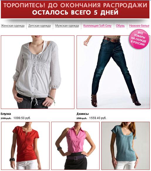 Каталог Одежды Ла Редут