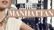 Новая коллекция Manhattan от diva