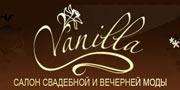 Бутик Vanilla