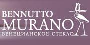 Бутик Bennutto Murano