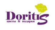 Бутик Doritis