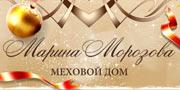 Бутик Марины Морозовой
