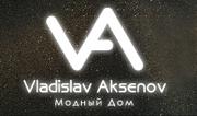 Бутик STUDIO 7 V.Aksenov