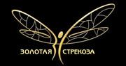 Бутик Золотая стрекоза