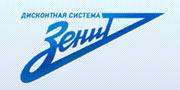 Сток центр Дисконтная система «Зенит»