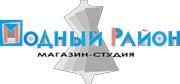 Сток центр Модный район