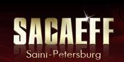 Сток центр Sacaeff