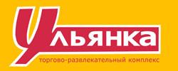 arenda-torgoviy-tsentr-iyun