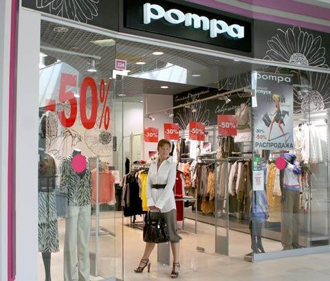 Pompa Женская Одежда Каталог С Доставкой