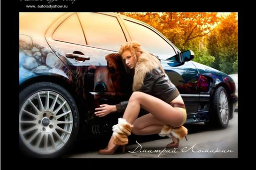 Model with modified volkswagen cc