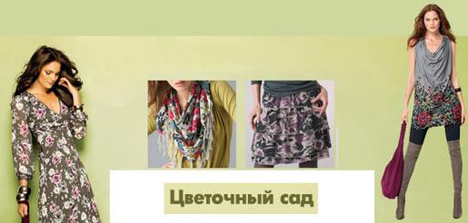 Шифоновая блузка с воротником в санкт петербурге