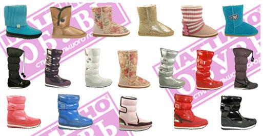 4b5505e8c Каталоги обуви: Маттино обувь каталог в санкт петербурге
