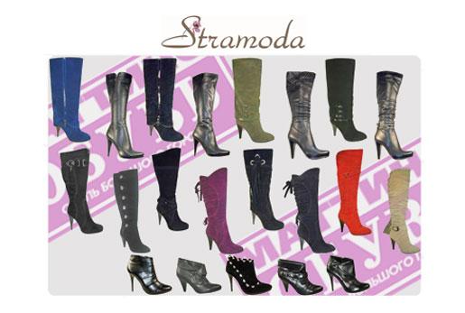 038de9c1c Сеть магазинов матино обувь в спб каталог - 16 Февраля 2015 - Blog ...