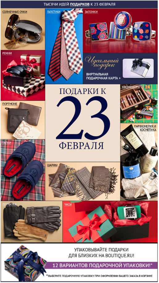 AndyLab  Корпоративные подарки коллегам на праздники в СПБ